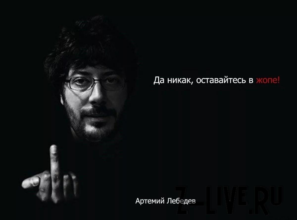 Мотивация - Коротко и ясно)))