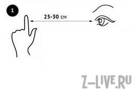 Улучшаем зрение. Снимаем напряжение.