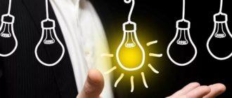 Полезные советы для тех, кто хочет создать свой бизнес